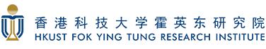 香港科技大学霍英东研究院